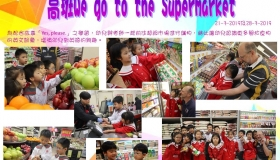 We go to the supermarket