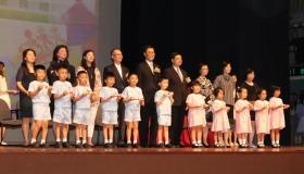 幼兒學校聯合畢業典禮暨創意戲劇匯演2016-17
