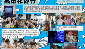 2018-09-21高班秋郊行活動花絮