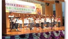 高班榮獲2018全港幼兒英文歌唱比賽「銀獎」