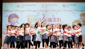 2018好聲音@油尖旺學生歌唱比賽